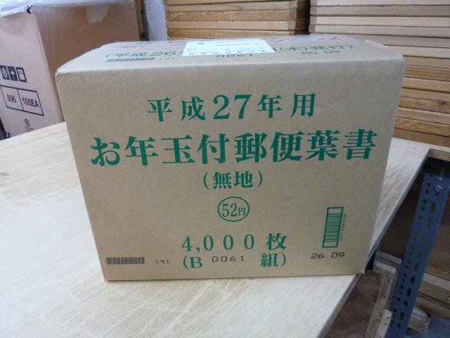 http://dabohazemaru.up.seesaa.net/image/001-92647.jpg