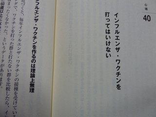 001_02.jpg