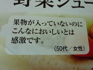 001_03.JPG