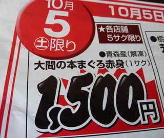 001_1.jpg