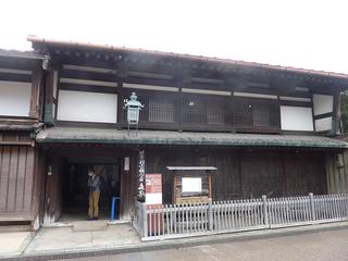 木曽御嶽山と初代海王丸00302.JPG