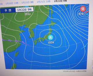 気象予報、何を信じたらよいのか00101.JPG