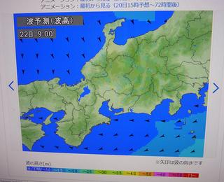 気象予報、何を信じたらよいのか00102.JPG